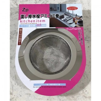 Sink Strainer Kitchen and Bathroom Drain (115mm)